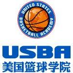 济南USBA美国篮球学院