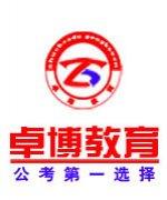 济南卓博教育-李国银