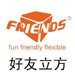 武汉好友立方语言学习中心