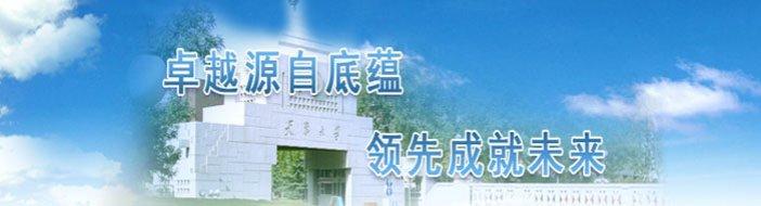 天津领先教育-优惠信息