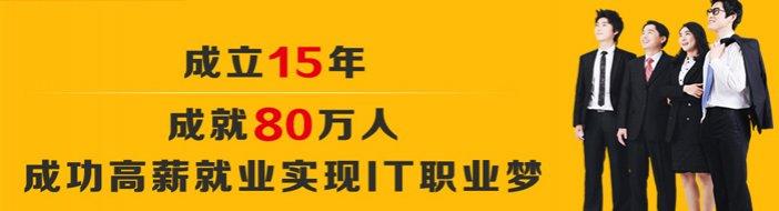 杭州北大青鸟IT学校-优惠信息