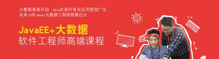 沈阳兄弟连教育-优惠信息