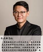 南京环球教育-孔庆峰