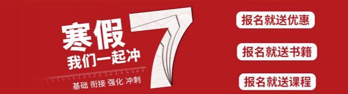 郑州学为贵教育-优惠信息