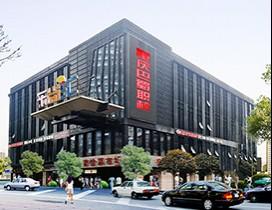重庆巴蜀职校照片
