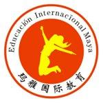 成都玛雅国际教育