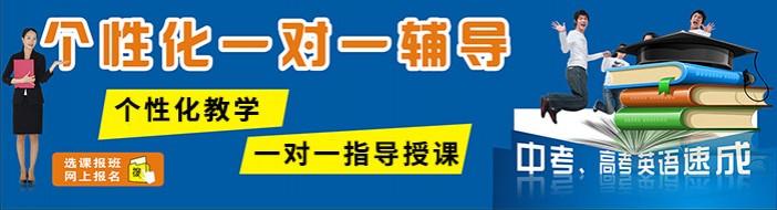 广州优学教育-优惠信息