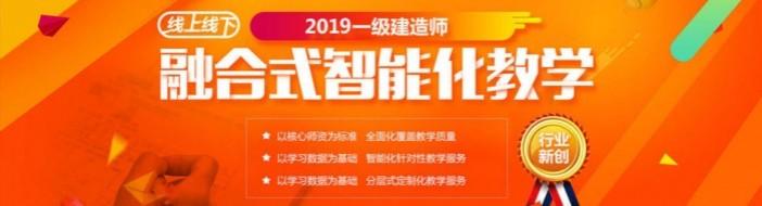 福州优路教育-优惠信息
