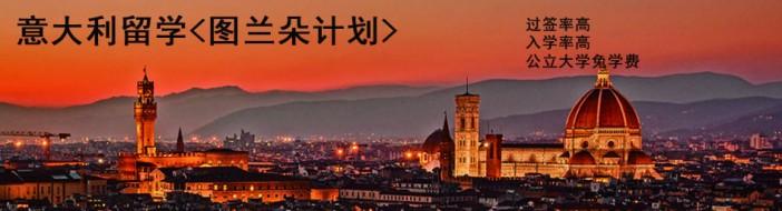 南京罗乐意大利文化交流中心-优惠信息