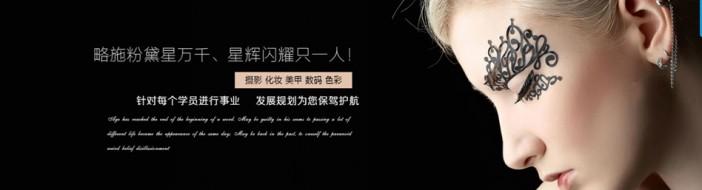 杭州新视觉化妆摄影学校-优惠信息