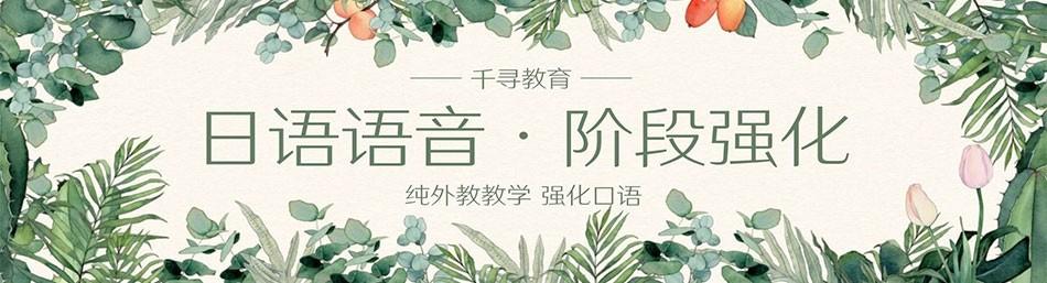 南昌千寻教育-优惠信息