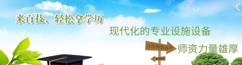 深圳百技培训 -优惠信息