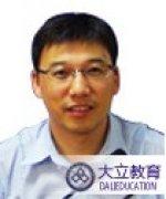 北京大立教育-李立军