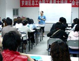 深圳百技培训 照片