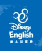 苏州迪士尼英语-迪士尼专业中教辅导