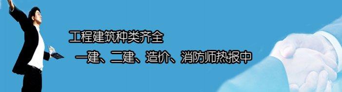 天津海德教育 -优惠信息