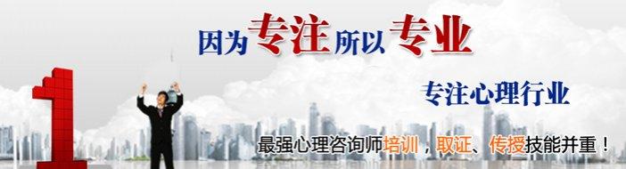 天津汇众泽教育-优惠信息