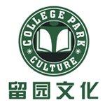 上海留园文化