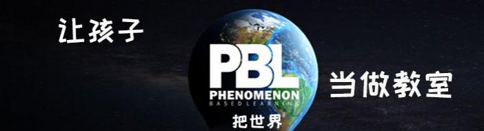 广州国际私塾-优惠信息
