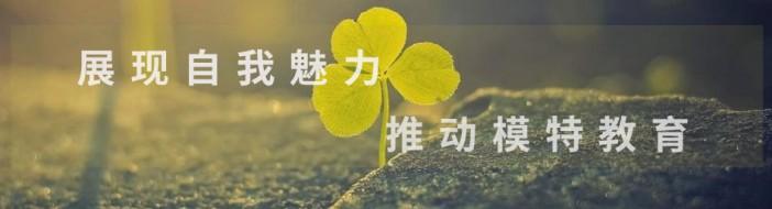 亚洲模特协会中国委员会-优惠信息