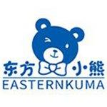 上海东方小熊