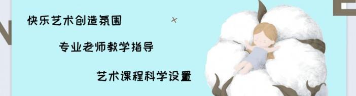 南京夏加儿美术教育-优惠信息