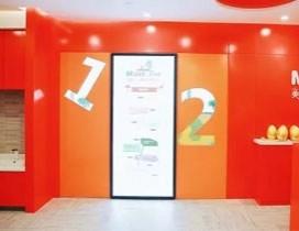 杭州美数乐儿童创艺思维中心照片