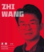 杭州凝结画室-王志