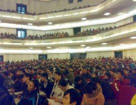 北京文登考研照片
