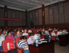 北京正本教育照片