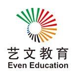青岛艺文教育