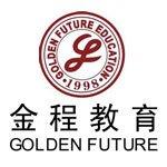 北京金程教育