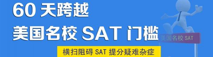 北京啄木鸟教育-优惠信息
