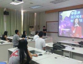 广州艺知星干线艺术学校照片