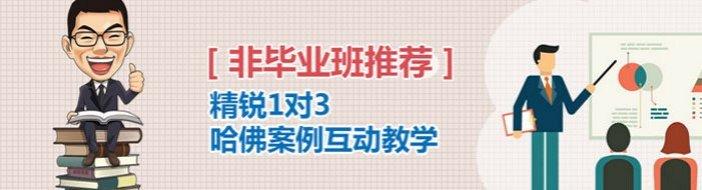 南京精锐教育-优惠信息