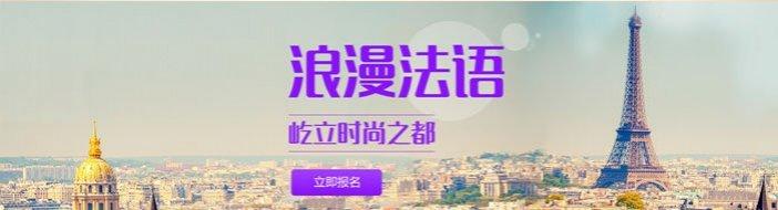 宁波欧风培训中心-优惠信息