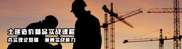 青岛建优造价-优惠信息