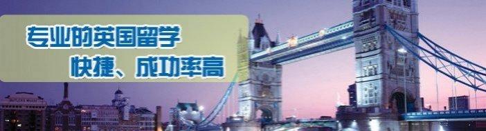 南京顺顺留学-优惠信息