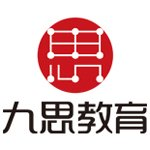 郑州九思教育
