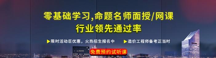 深圳建筑培训-优惠信息