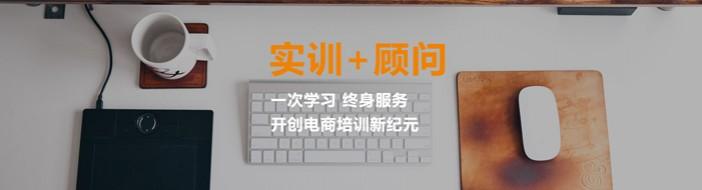 杭州一扇门电商教育-优惠信息