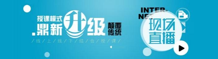 杭州爱法语培训中心-优惠信息