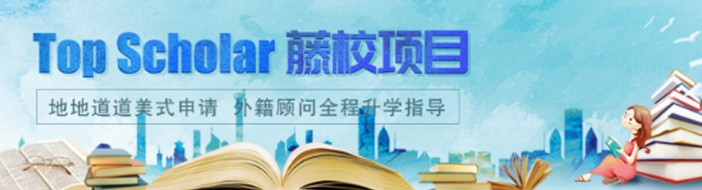 武汉立思辰留学360-优惠信息