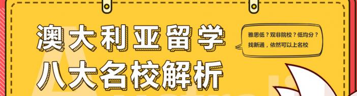 郑州新通教育-优惠信息