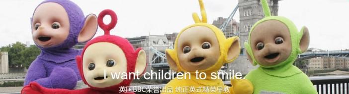 天津天线宝宝早教中心-优惠信息