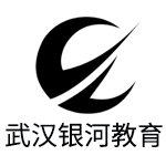 武汉银河教育