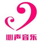杭州心声音乐培训中心