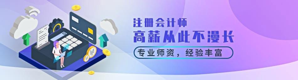 济南熠琦教育-优惠信息