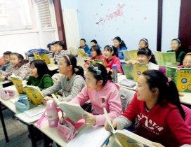 天津环美教育照片