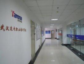 达内科技天津中心照片
